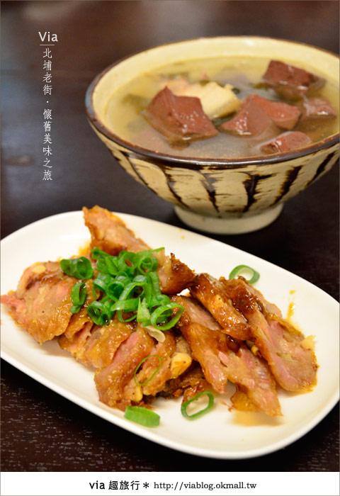 【新竹一日遊】北埔老街~在古廟舊巷內尋找專屬客家的美食24