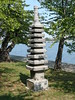 A Japanese stone pagoda compliment…