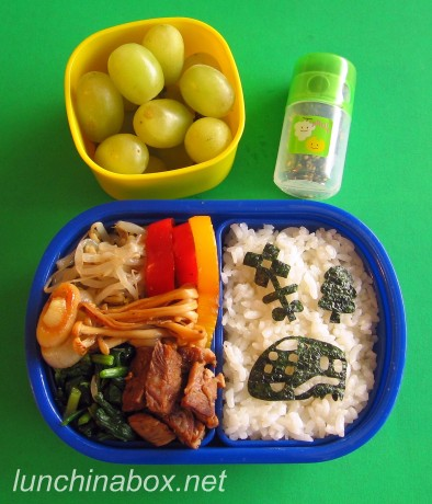 Korean bento lunch for toddler