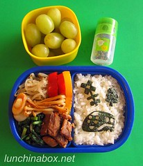 Korean bento lunch for toddler (Biggie*) Tags: food kids children lunch mushrooms kid toddler child rice box beef onions grapes bento beansprouts shinkansen spinach redpepper yellowpepper bellpepper packedlunch nori bentobox yakiniku schoollunch furikake biggie enoki brownbag preschooler lunchinabox glutenfree milkfree yellowbellpepper redbellpepper enokimushrooms sacklunch lactosefree bentoblog brownbaglunch ssbiggie lunchinaboxnet sackedlunch twittermoms