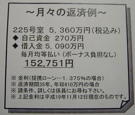 8823815eee95 掲示板】レコシティTOKYO(リ・トーキョー・プロジェクト)って ...