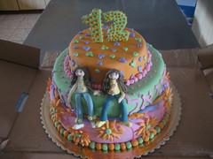 עוגה של שושי