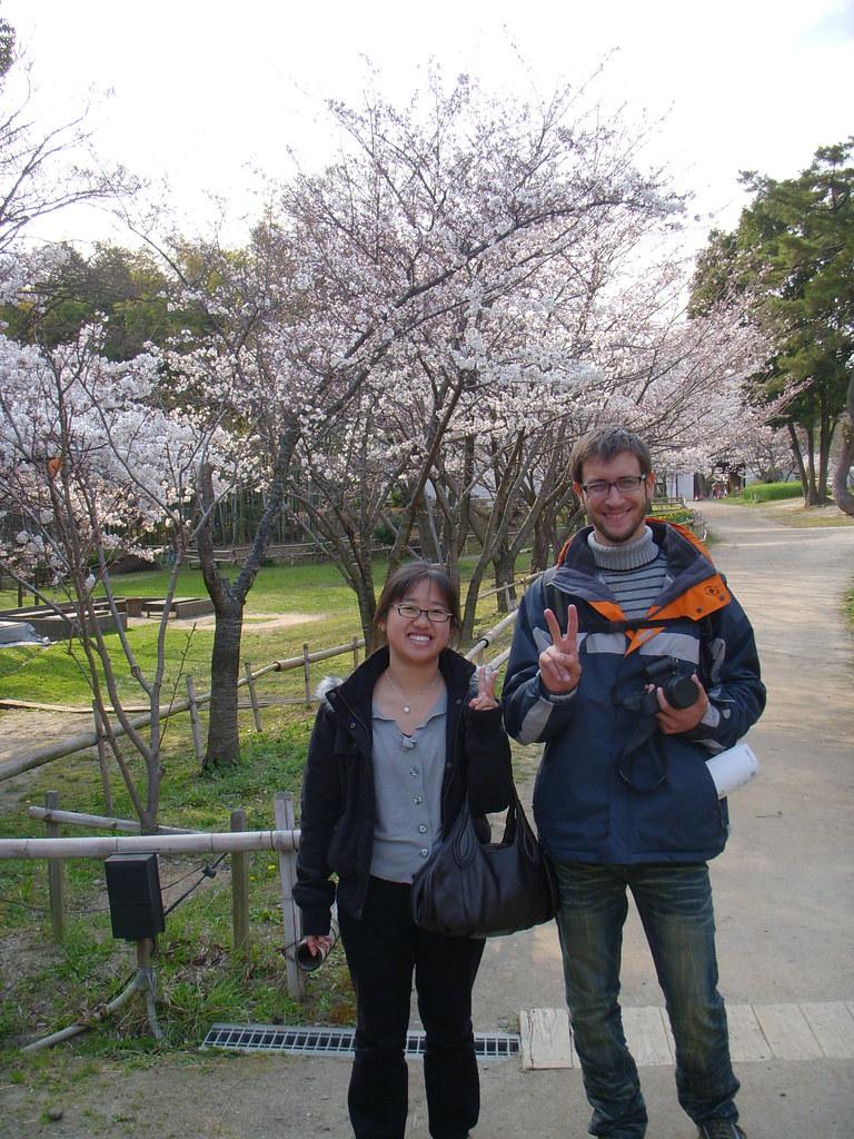 con noriko