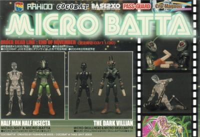 microbatta 400x274
