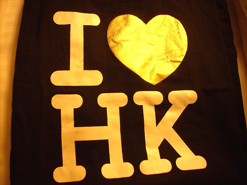 HONG KONG 6503