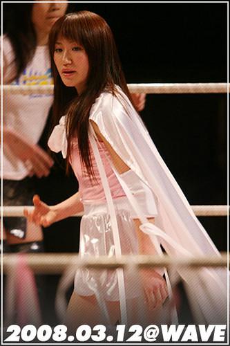 Moeka Haruhi
