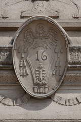 16 Relief (Sam Howzit) Tags: columbus ohio architecture downtown relief numbers font 34 address broadstreet