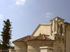 Tarsuslu Pavlos Kilisesi - Church of St. Paul of Tarsus