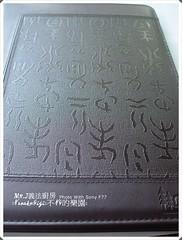 Mr.J義法廚房DSC00655