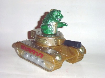 GodzillaTank 400x299
