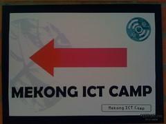 Mekong ICT Camp - Banner