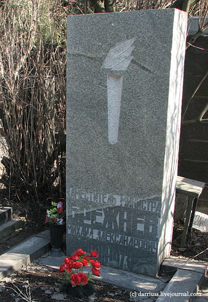 moscow_cemetery_1