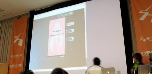 音楽会議:On-line VOCALOID