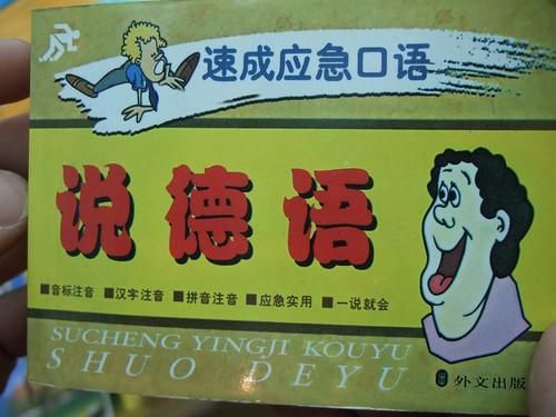 German pinyin