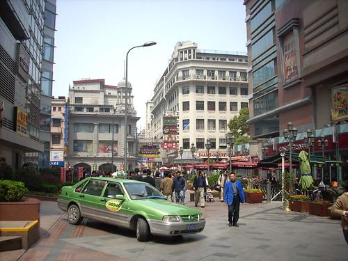 CHINA 5418