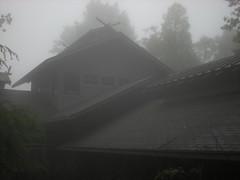 15 - Hike Inn 1