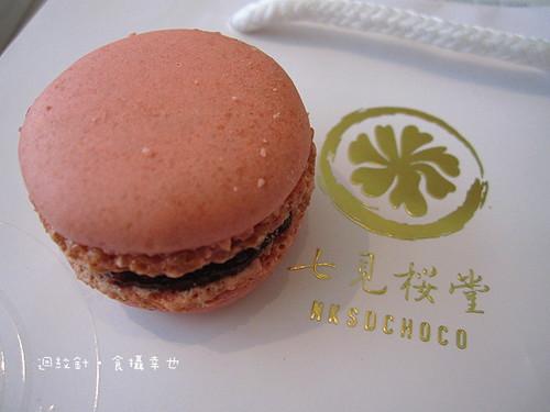 七見櫻堂覆盆子macaron