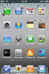 PhotoToMac iPhone 2