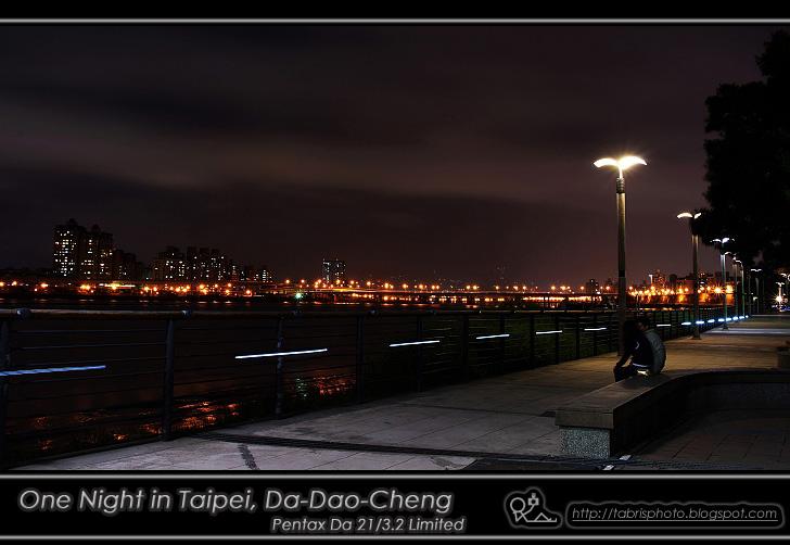 DaDaoCheng05
