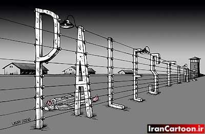 Carlos Latuff - II
