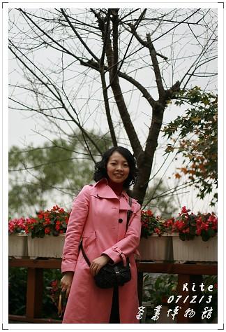 071213_茶業博物館a.jpg