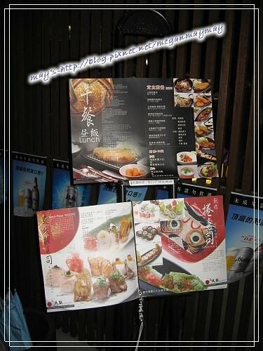 0101IMG_0256吃喝玩樂-1