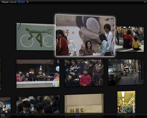 上海天空's通过PicLens查看的照片