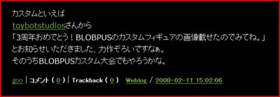 blobpus.blog2