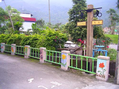 IMGP2356.JPG 單車樂活趣-吉安自行車道,鯉魚潭
