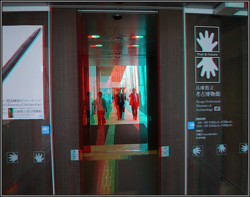 3D兵庫県立考古博物館-anaglyph-Hyogo Prefectual Museum of Archaeology-R0012596-c