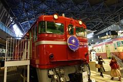 20170208 142508 (badch) Tags: 2017 東京 親子 tokyo japan saitamashi saitamaken 日本 jp
