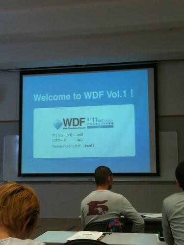 WDF Vol.1の開催直前