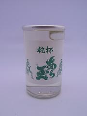 あら玉(あらたま):和田酒造