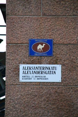 20070929_Helsinki_074