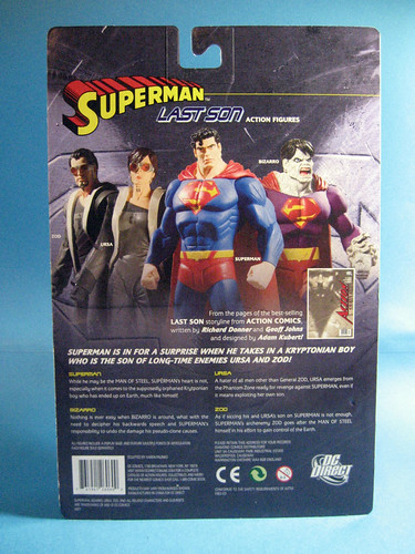 Zod and Ursa Packaging