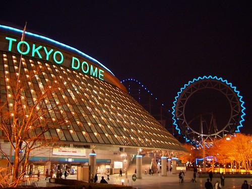 Tokyo Dome City © flickr.com/はにえる