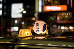 7000 Yen (tokyololas) Tags: 3 japan night tokyo bokeh taxi numbers  roppongi  122  7000 friendlycomments bokehofthedayjune2408