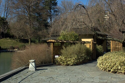 Entrance, Japanese Garden, BBG