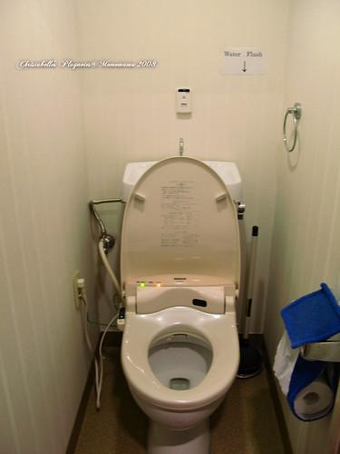 5660每間房間都有免治馬桶