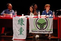 台灣與國際共商全球綠人的未來。左一為澳洲綠黨創辦人Bob Brown,左二為台灣公民行動聯盟秘書長崔愫欣