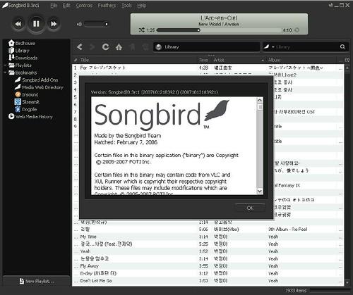 Songbird 0.3 RC1