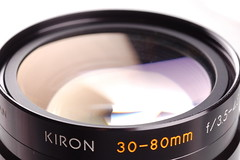 What Kiron gear do you have? | Kiron Lenses | Flickr