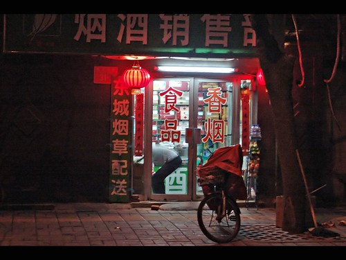 Beijing - The Old City