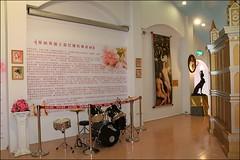 愛情故事館23