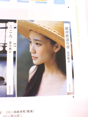 美女の画像42306