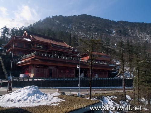 Jeiyin Hall