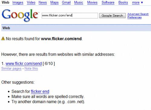 Google.comでの「誤字」URLタイプミス