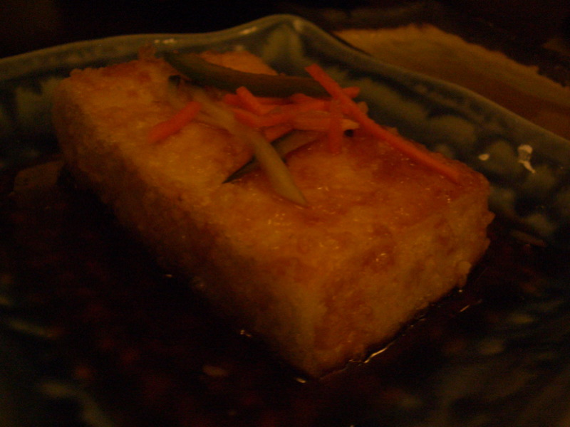 Fried tofu at Goshen