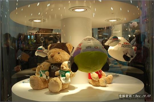 DSC_2961港龍航空(布偶)