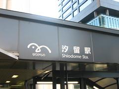 07-08 跨年東京行 123